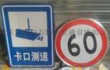 兰州交通标志牌,反光交通牌  景区道路标志牌