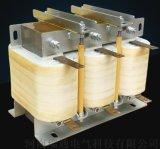河南鄭州 低壓濾波電抗器 三相濾波電抗器