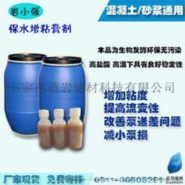 纤维素醚替代剂,保水增粘,减水剂,复配,调节粘度