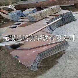 宽厚钢板零割,厚板切割,钢板切割加工