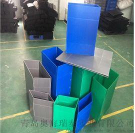 环保塑料瓦楞板防静电中空板周转箱展示架