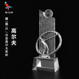 广州精兴厂家 刻字定做 体育运动合金金属奖牌