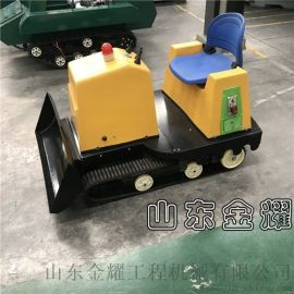 儿童乐园游乐设备 儿童游乐推土机电动游乐推雪机