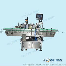旋转式不干胶贴标机-东莞希捷自动化设备