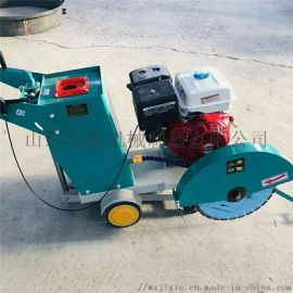 单片路面开槽机 带水柴油马路切割机