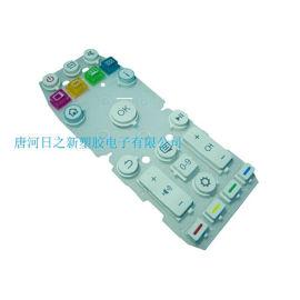 P+R按键  硅胶键盘   扫描仪订做按键