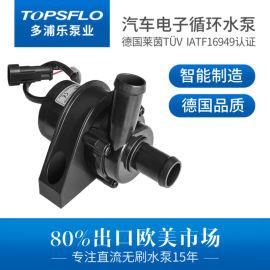 发动器预热水泵 预热器加热循环泵TA50汽车电子泵
