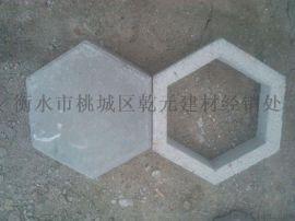 河北省衡水市護坡磚制造廠家