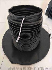 按尺寸定做油缸防护罩,沧州辰睿油缸防护罩