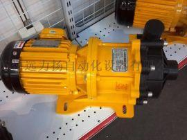 世博磁力泵NH-150PS-F-H原装质保一年