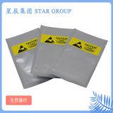 定做铝塑复合包装袋 电子产品包装袋 铝箔袋