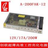 创联A-200FAK系列超薄灯箱电源