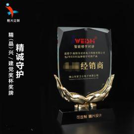 水晶合金经销商牌 广州奖牌定制 商会年度纪念品摆件