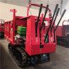 多功能履带运输车生产厂家 山地爬坡王运输车