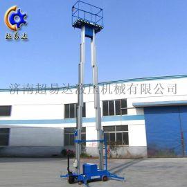 江西铝合金升降平台 8-16米双柱铝合金升降机