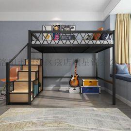 郑州钢制上下双层床公寓床员工宿舍铁架子床厂家直销