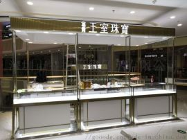 商场珠宝展柜设计制造 珠宝柜台 轻奢品货架制作