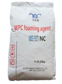 PVC发泡剂 昆山迈吉森MS-107发泡剂 减轻PVC制品重量发泡剂