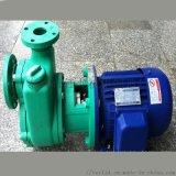 FP型塑料离心泵 耐腐蚀单级离心泵
