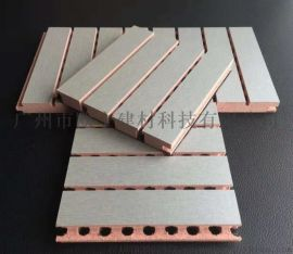 槽孔  防火木质吸音板