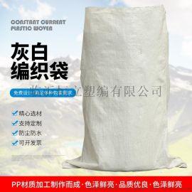 白色编织袋快递物流包装袋印刷覆膜编织袋加厚蛇皮袋