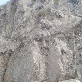 国标主动防护网  国标钢丝绳防护网厂家施工