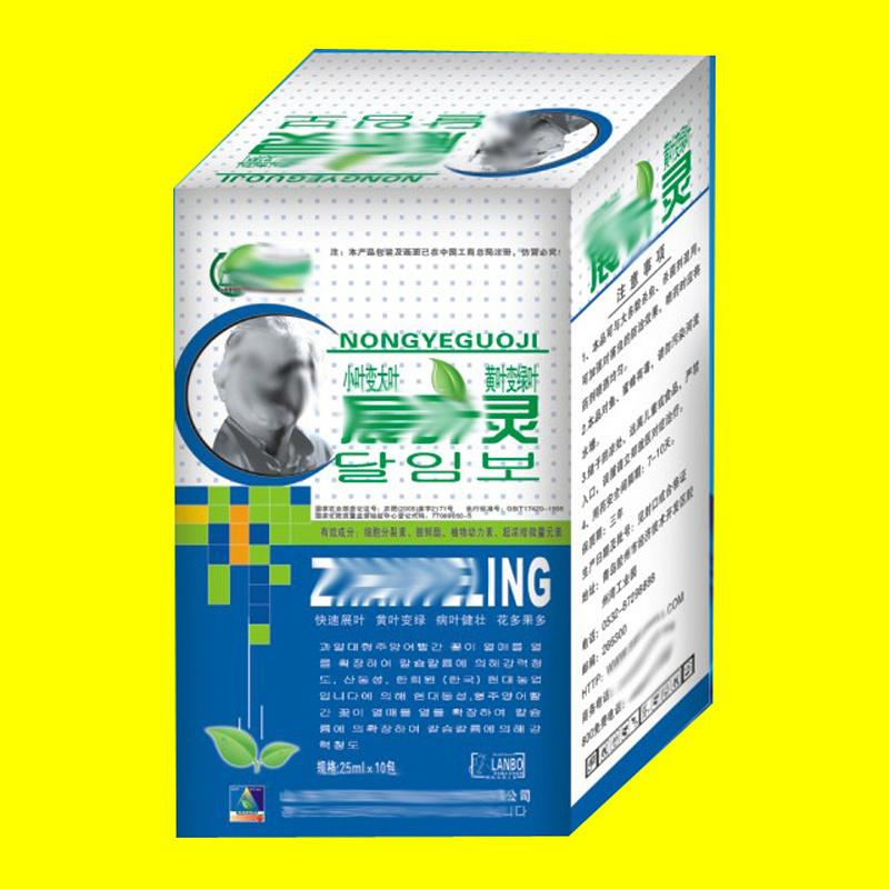 郑州肥料包装设计 大量元素箱子印刷定做
