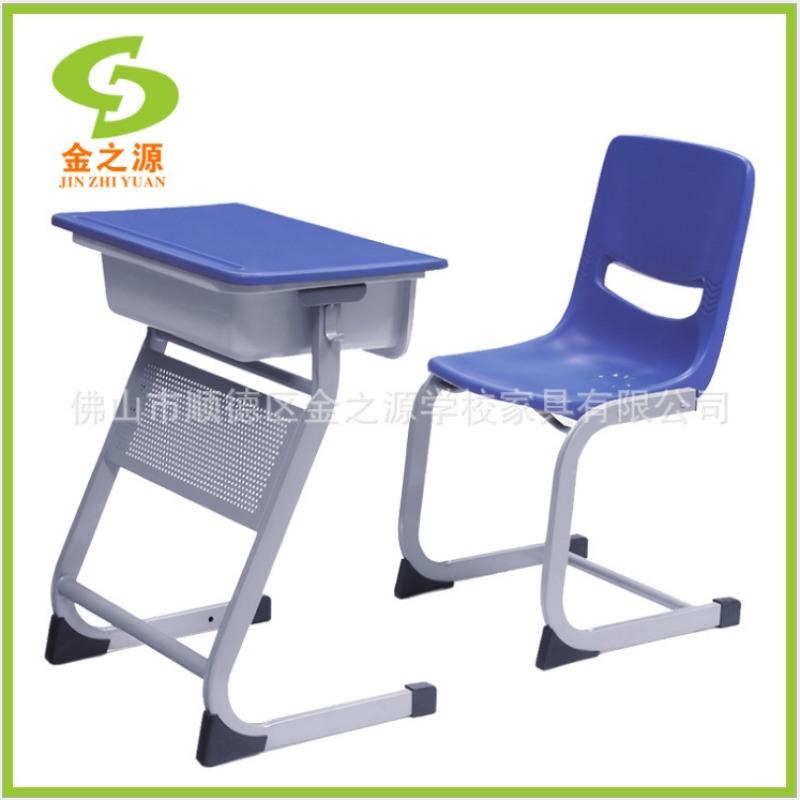厂家直销善学培训班塑料单人课桌 ,多彩儿童学习桌