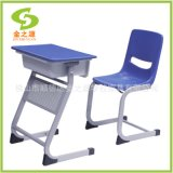 廠家直銷善學培訓班塑料單人課桌 ,多彩兒童學習桌