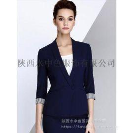 西安职业女西装 夏款 短袖小西装 设计 定制,多款多色,白色 藏青色 灰色