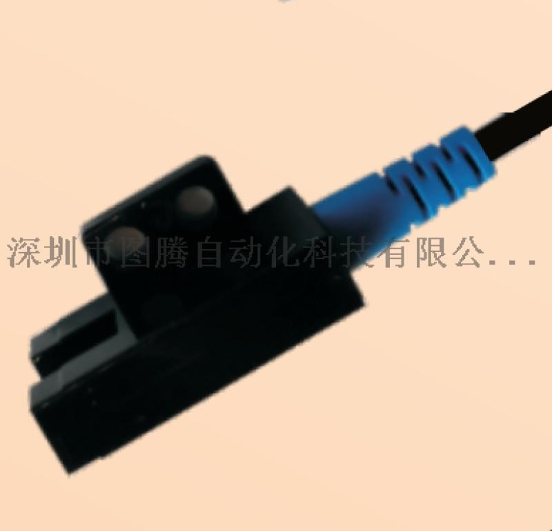 德國勞恩TT302-M5DNK防水槽型光電感測器