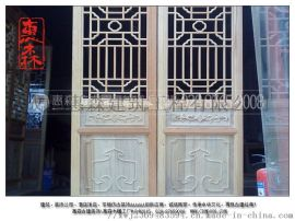 资阳仿古门窗厂家,中式格子门窗定制设计安装厂家