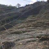 边坡安全防护网.边坡柔性防护网.边坡落石防护网