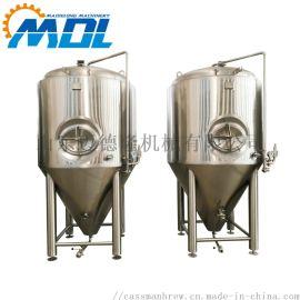 三器啤酒糖化设备商用啤酒发酵罐葡萄酒密封酿酒设备