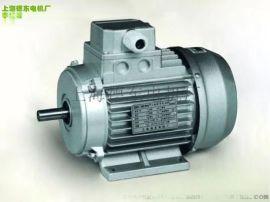 德东电机系列产品列表YS3KW-6 铝壳
