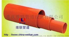重庆忠县cpvc电力管、红泥管、电缆护套管厂家