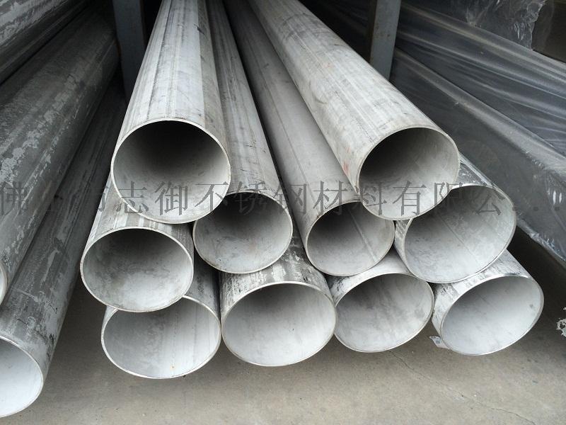 大同不鏽鋼管廠家, 拉絲不鏽鋼管, 304不鏽鋼方管
