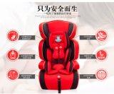 文博仕MXZ-EJ儿童汽车安全座椅,适用于9个月到12岁