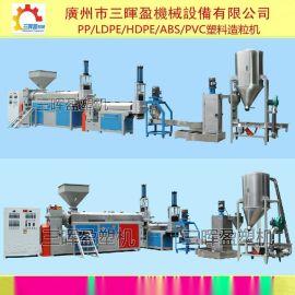 全自动HDPE回收料造粒机 PE回收颗粒料造粒机