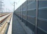 河北方海铁路声屏障专家高铁隔音墙隔音屏障设计生产厂家吸音隔声设施