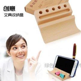 创意礼品手机支架懒人手机支架健木