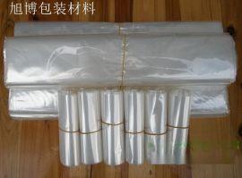 深圳工厂直销:POF环保收缩袋 pvc热收缩袋 pof热收缩袋系列