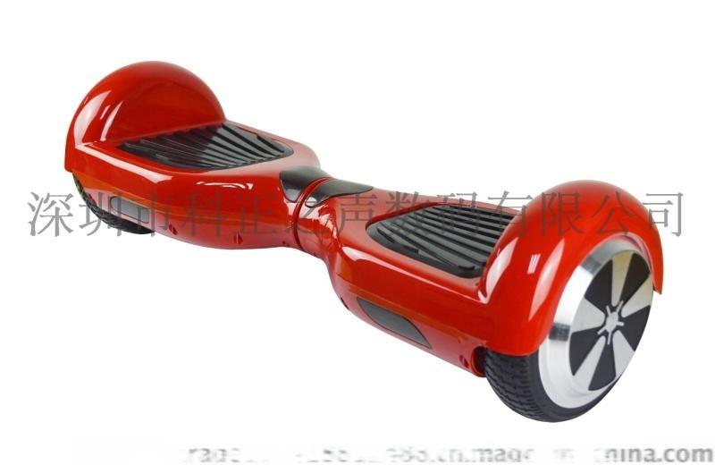 自动智能双轮平衡车两轮电动体感车代步扭扭车漂移车思维车