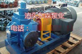 热销无泄漏 东森牌 KCB5400大流量齿轮泵输送粗甘油泵