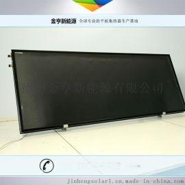 批发阳台壁挂平板太阳能平板集热器 可配80L 0.8米x2.2米 厂家直销