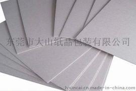 厂家现货批发直销 450G-1600G绿精灵品牌灰纸板 双灰纸板