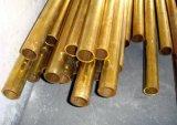 铬铜板材QCr1管材 管套