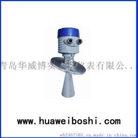 青島華威生產BOS-LD高頻雷達物位計