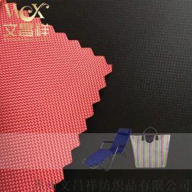 420D牛津布PVC环保涂层牛津布箱包帐篷牛津布