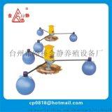 葉輪式增氧機 葉輪式增氧器 增氧機 浮水泵 魚塘增氧機 葉輪式增氧機